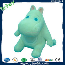 Plush animal hippocampi sound control sensor baby night light
