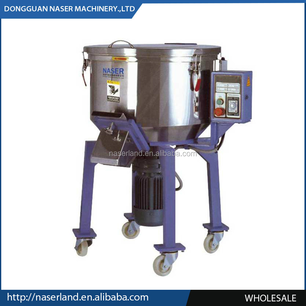 vertical plastic color mixer food mixer machine