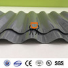 Green house plastic building materials PC black corrugated plastic sheets 4x8 solid polycarbonate roof sheet
