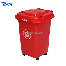 Order TB-50A 50liter Kids Toy Storage Bin with wheels
