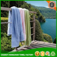 Cheap Promotional Wholesale 100% Cotton Bath Towel