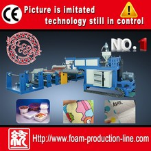 pe film coating machine