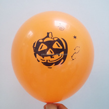 Cheap Wholesale Rubber Halloween Custom Skull Pumpkin Printed Latex Balloons