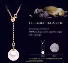 Wholesale Vogue Simple 18K Gold Long Chain Necklace Designs for Women