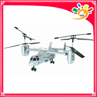 G.T Model QS992 2.4Ghz 4CH rc Osprey aircraft rc helicopter rc toys