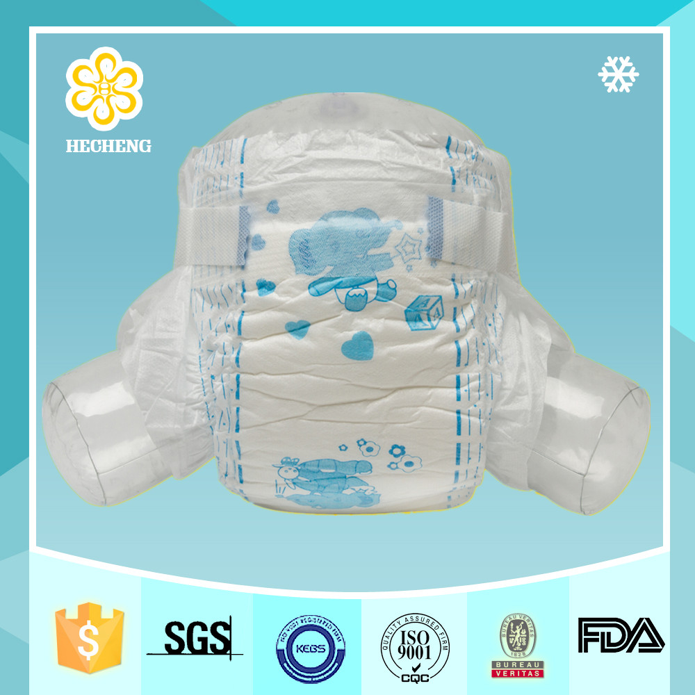 HC71 Baby High Quality Diapers Disposable Sleepy Baby Diaper