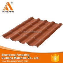 New Design High Quality flat roof tiles , plastic tile roofing prices , flat roof tiles