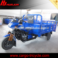 2017 hot sale cheap cargo tricycles on sale tricycle for adults