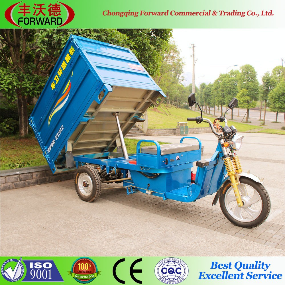 Hot sale useful electric garbage tricycle for environment clean