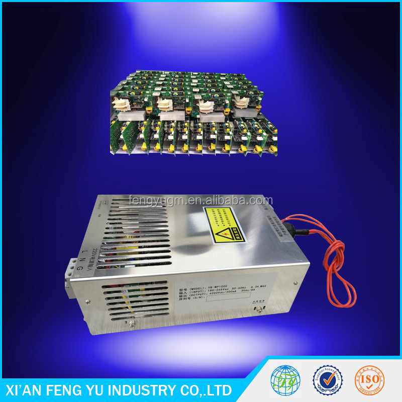 1500w 1.5kw microwave magnetron power supply