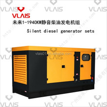 Water cooled open/silent type cooper 100% ATS automatic supply 1kw to 1000kw diesel engine generator for sell