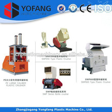PP/PVC/PE plastic crusher /crushing machine with recycling plastic products
