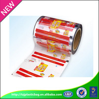Gravure Printing Laminated Film Roll accept custom order roll film