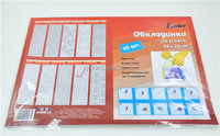 Roll Clear Sticky Back Plastic Film Book Cover, Self Adhesive Protection