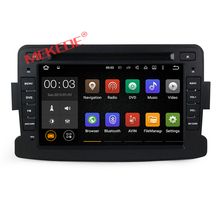 MEKEDE New car radio with sim card 4G WIFI For RENAULT DUSTER ZEN LOGANII KAPTUR SYMBOL LADA XRAY