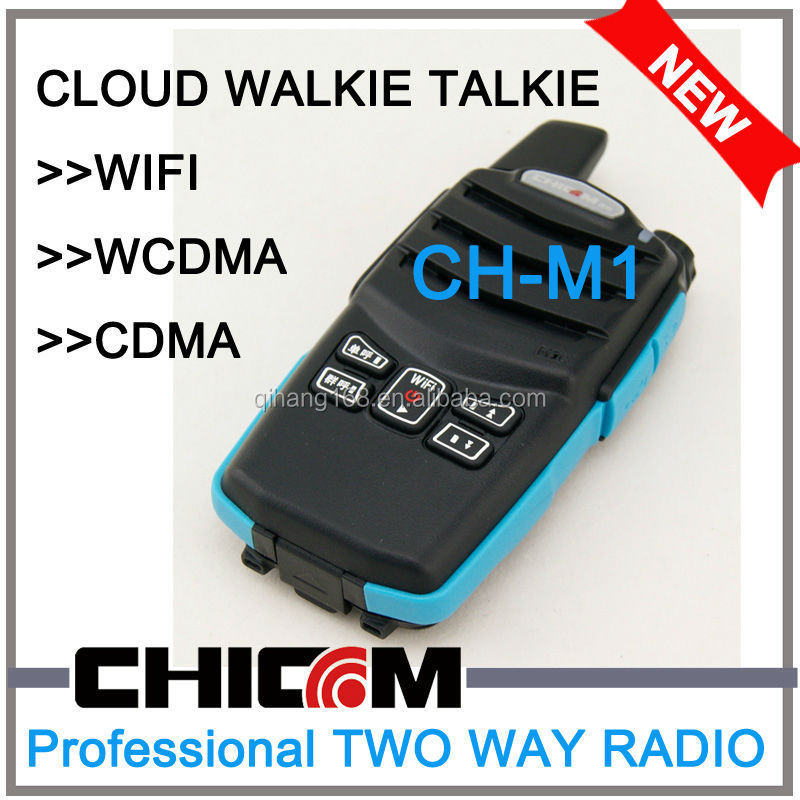 Two way radio with CH-M1 with WIFI/WCDMA /CDMA SIM card mobile radio