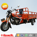 150CC/200CC/250CC Motorized Tricycle/ three wheel motorcycle