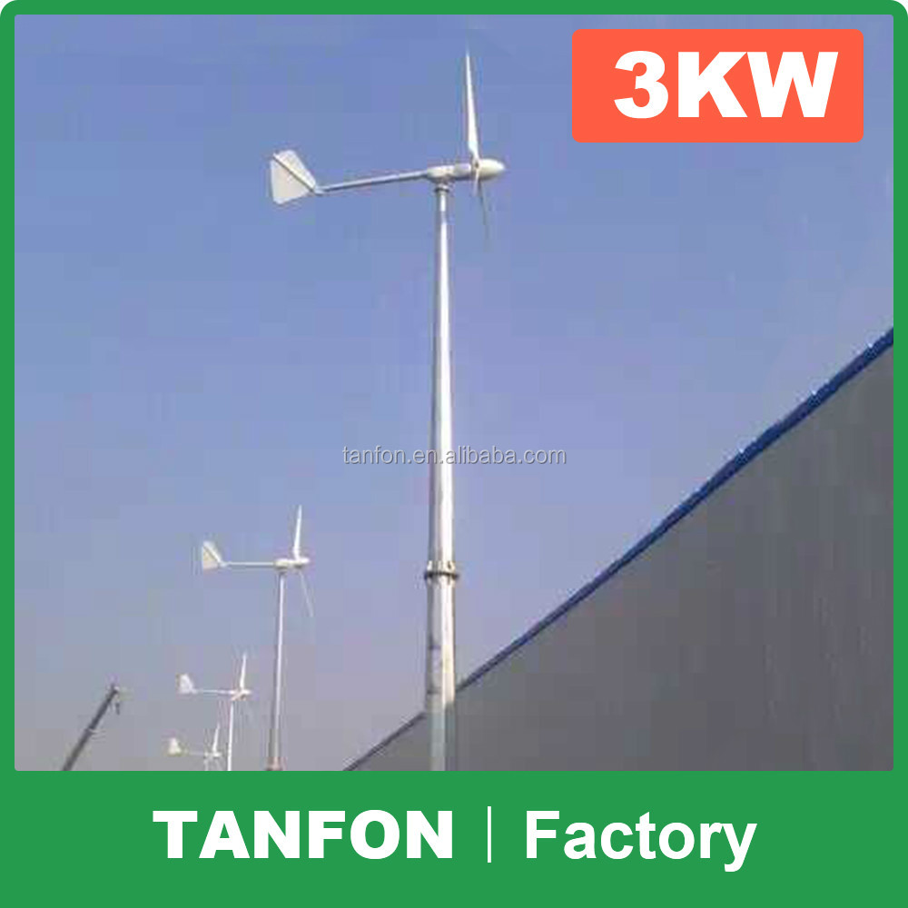 Most popular 2kw 3kw 5kw Variable pitch controlled wind turbine / wind generator / aerogenerator, permanent magnet generator