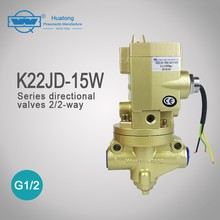 K22JD-15W stable performance near zero leakage solenoid valve