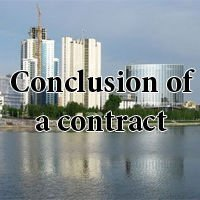 Purchase of apartment, Conclusion of a contract
