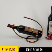 Simple But Elegant Restoring ancient ways Wine Rack With Handle For Restaurant Hotel And Home Decoration