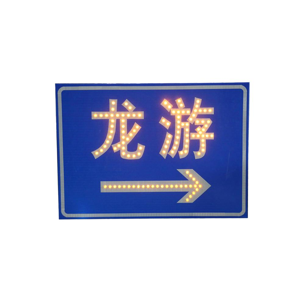 China good road sign board solar powered led lighted safety sign