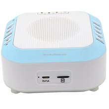 Sleep Sound Machine 2nd Generation with SD Card with Relaxing Nature Sounds Rain,Waves White and Brown