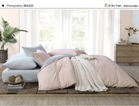 Si Xiu Yuan 3pcs knit bedding sets newest design