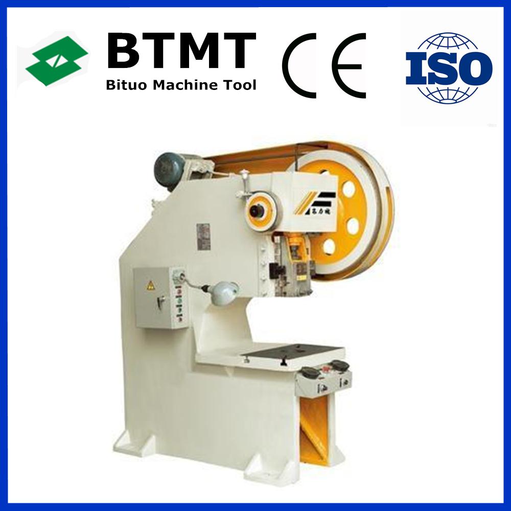 hydraulic pressing machine price