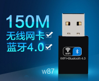 2 in 1 Wifi +BT 4.0 wifi network card bluetooth adapter Dongle