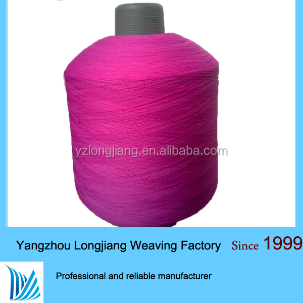 DTY Yarn Type and socks knitting stretch DTY price of <strong>nylon</strong> per kg 100D/36F/4