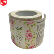 High quality permanent waterproof sticker labels ,skin care adhesive labels ,waterproof labels for skin care products jars