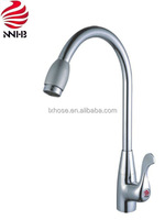 2017 New Design Sinks Stainless Steel Kitchen Faucet