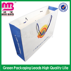 Famous brand popular style advertising craft paper bag with your logo printing