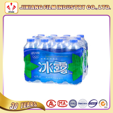 PE Heat sealable plastic shrinkable sleeve/lable film for mineral water/beverage packaging