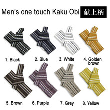 Japanese Kimono Yukata Accessory Cotton Easy to wear Black White Grey Brown Purple Men One Touch Kaku Obi