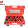 23PCS Electrical Terminal Release Tool