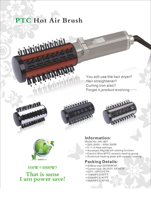 Professional magic automatic rotating hot air styler