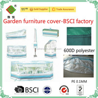 PE plastic furniture cover outdoor(BSCI factory)