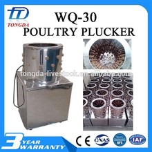 high efficiency factory directly price chicken plucker for sale with CE certificate feather plucker mini birds
