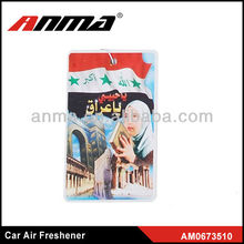 Anma brand long lasting organic air fresheners used in hotel