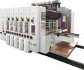 high speed automatic printing slotting and