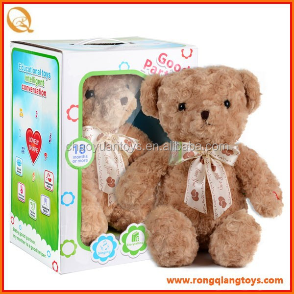 Hot selling kids intelligent battery operated <strong>plush</strong> bear animal toy DO03832931A