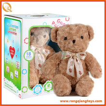 Hot selling kids intelligent battery operated plush bear animal <strong>toy</strong> DO03832931A
