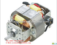 Universal AC Motor TYB-5420 for hand blender