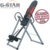 GS-1001A Hot Sales Electric Gravity Inversion Table for Home Use