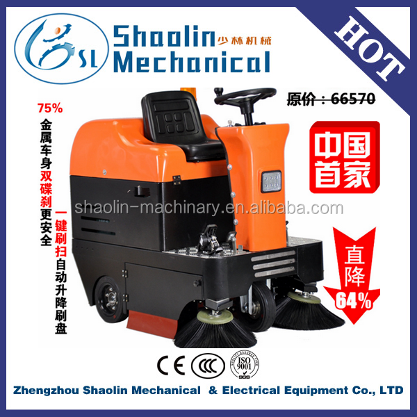 New Style cleaning carpet extraction machine with best service