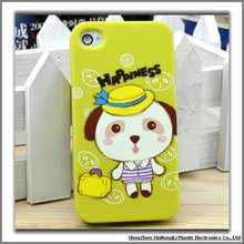 Dogs design TPU phone cases for iphone 4s