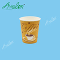 Biodegradable paper coffee cups with custom printed