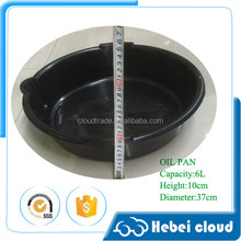 Plastic Oil Drip Tray /HDPE Oil Drain Pan for repairing car